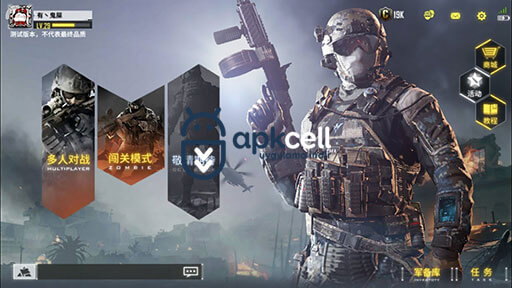 Call of Duty Mobile v1.0.1 FULL APK – ERKEN ERİŞİM